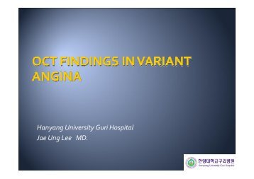 Hanyang University Guri Hospital Jae Ung Lee MD. - summitMD.com