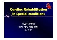 Cardiac Rehabilitation in Special conditions - summitMD.com