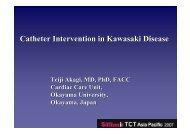 Catheter Intervention in Kawasaki Disease - summitMD.com