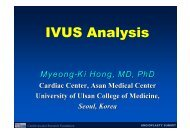 IVUS Analysis - summitMD.com