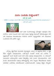 Telugu - Divine Revelations