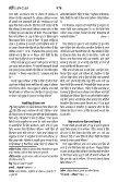 Pun. 201 Matt.nis - Divine Revelations - Page 2