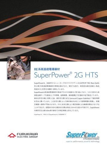 SuperPower® 2G HTS