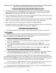 Holy Epistles of St. Paul