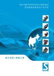 Asia High Performance Catalogue 亚洲版高性能系列 ... - Sutton Tools