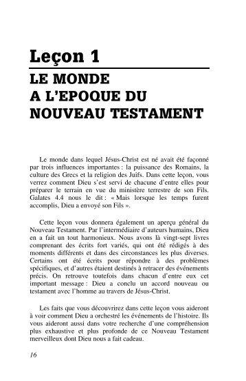 Leçon 1 : Le monde à l'époque du Nouveau Testament