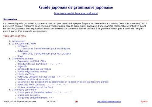 Guide Japonais De Grammaire Japonaise Mementoslangues Fr