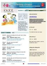 米歇尔是位欧洲人,他在北京工作。一天,他去银 - mementoslangues.fr