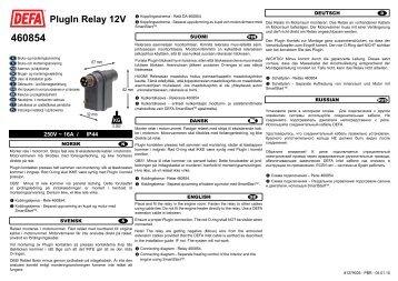 PlugIn Relay 12V - Defa.com