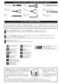 P01(Oxalys EP) [更新済み].ai - Kyosho - Page 3