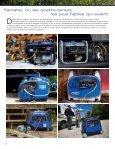 Brochure - aqua services - Page 2