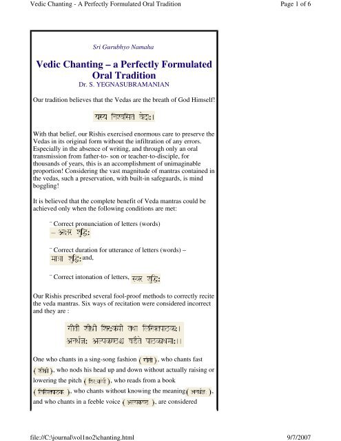 Vedas oral tradition