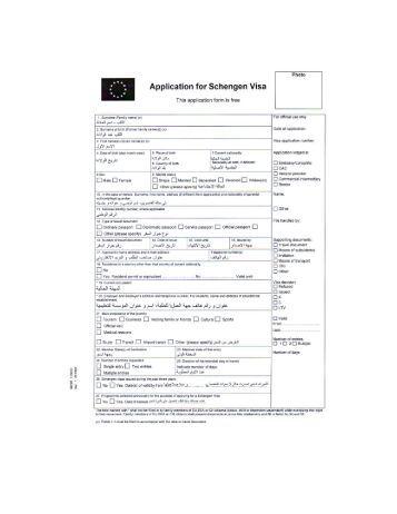 www sweden visa application form