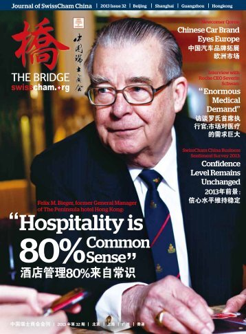 1. - Swiss Chamber of Commerce in Hong Kong