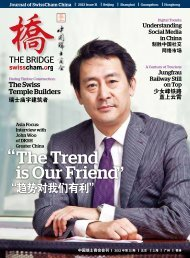 The Trend is Our Friend - Swiss Chamber of Commerce in Hong Kong