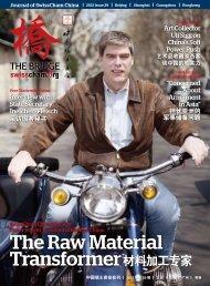 The Raw Material Transformer - Geneva Tourism