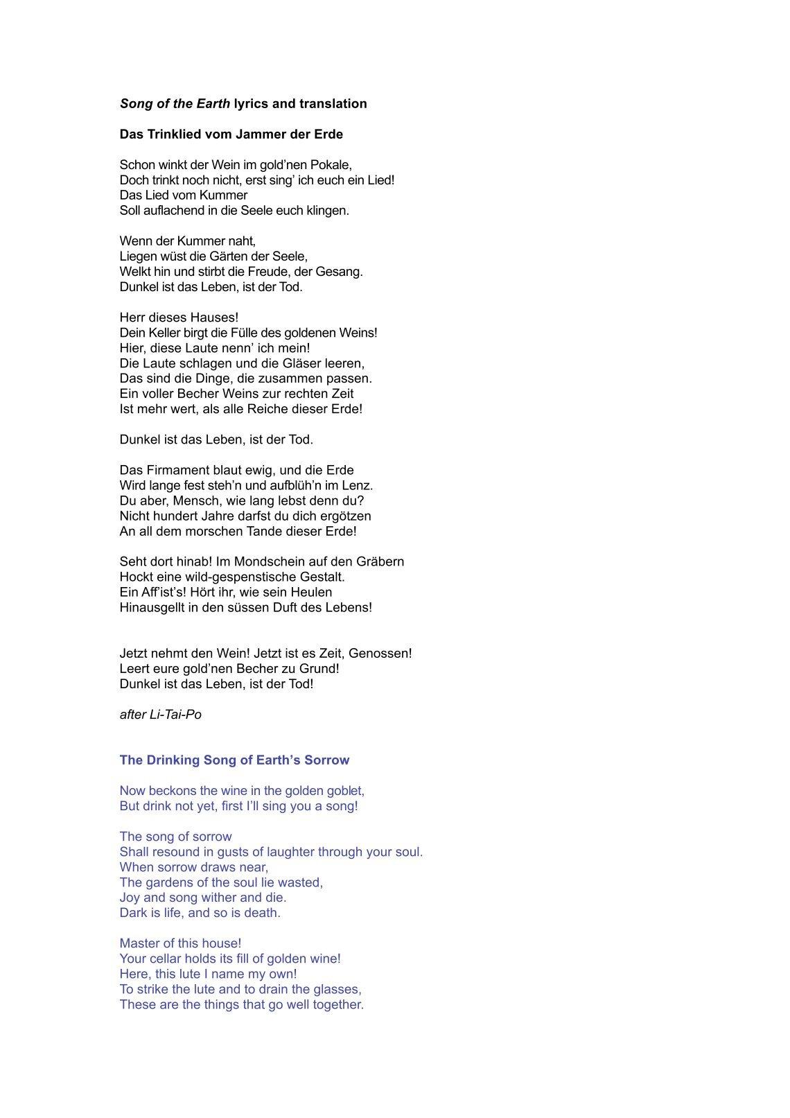 Das ist dein leben lyrics translation