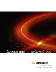 company profile 218/280 gr - Systems Sunlight S.A.
