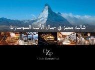 Untitled - Chalet Zermatt Peak, Luxury Chalet in Switzerland, Zermatt