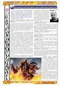 Lidércfény Amatőr Kulturális Folyóirat IV. évfolyam 7. szám - Page 4