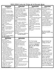 2013-2014 Lista de Útiles de la Escuela Boze