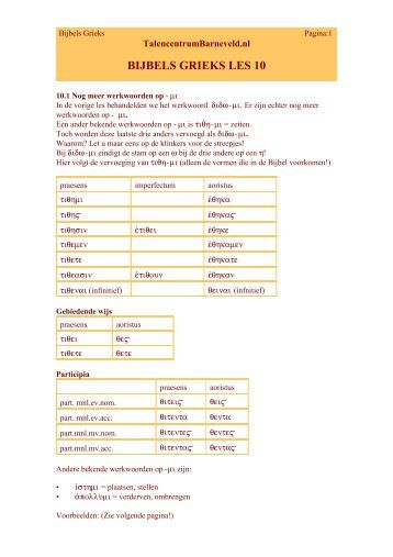 Les 10 - Talencentrum Barneveld