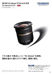 SP AF10-24mm F/3.5-4.5 Di II (Model B001) 単品カタログ - Tamron
