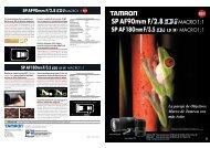 Model 272E - Tamron