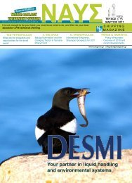 Your partner in liquid handling and environmental systems - Desmi
