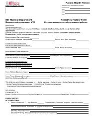 Patient Health History - MIT Medical