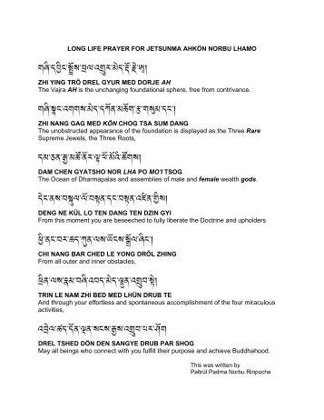 Ahkon Lhamo