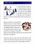 Full page photo - TARSHI - Page 3