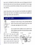 Full page photo - TARSHI - Page 5