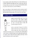 Full page photo - TARSHI - Page 7