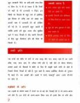 General Ability Test - UPSC - Page 4
