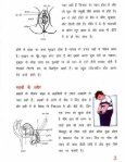 General Ability Test - UPSC - Page 5