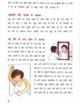 General Ability Test - UPSC - Page 6