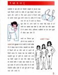 General Ability Test - UPSC - Page 7