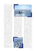 GerAir-Magazin Juli v6 - German Airways - Page 6