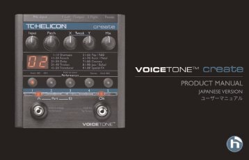 VoiceTone Create - TC-Helicon
