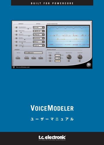 VoiceModeler Manual - TC Electronic