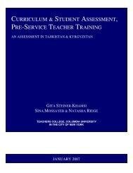 curriculum & student assessment, pre-service teacher training
