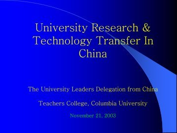 University Research & Technology Transfer In China - Teachers ...