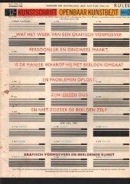 Interview met Gerard Hadders, door Paul Donker-Duyvis in Kunstschrift - Openbaar Kunstbezit - 1986