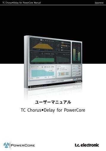 CHORUS DELAY - TC Electronic