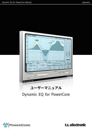 Dynamic EQ Manual - TC Electronic