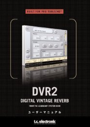 DVR2 Manual - TC Electronic