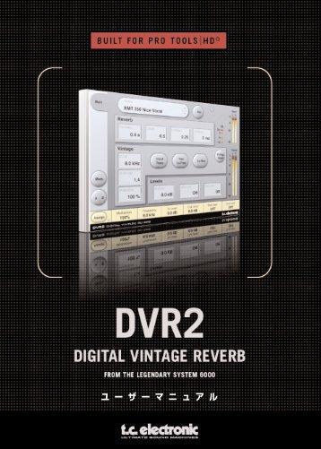 DVR2 Manual - TC Electronic