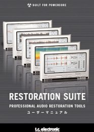 Restoration Suite 2.0 - TC Electronic