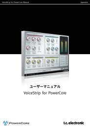 VOICESTRIP - パラメータ - TC Electronic